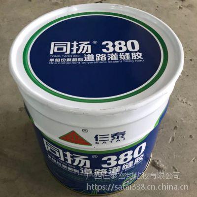 單組份途徑聚氨酯密封膠——同揚380