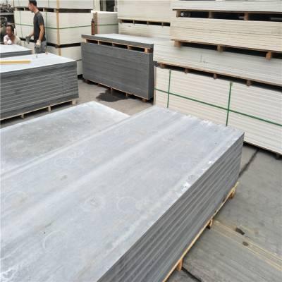建筑外墙纤维增强加压板 FC加压板 地暖 纤维水泥板