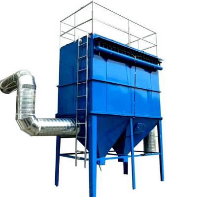 锅炉除尘器 质量保障 ***货源 废气处理