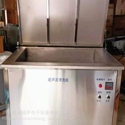 一体式超声波清洗机, 一体式全自动超声波清洗机,全自动超声波清洗机