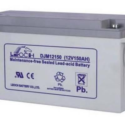 消防应急UPS电源蓄电池基站配套理士蓄电池DJM12100理士12V100AH