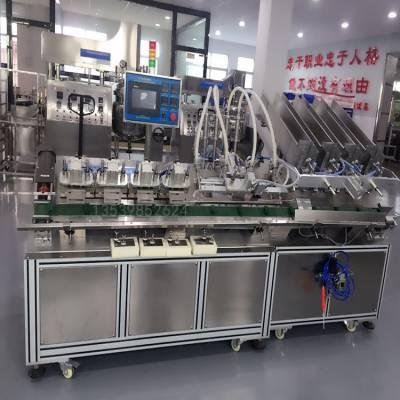 供应日化面膜生产设备 护肤品面膜机 液体灌装机