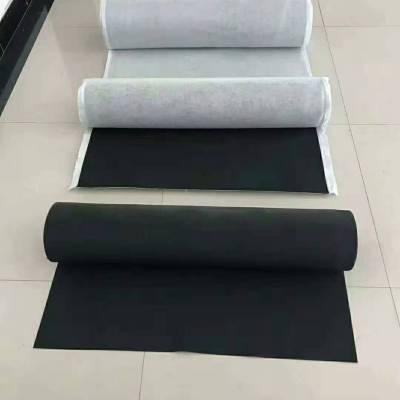 三元乙丙(EPDM)橡胶沥青 高分子 防水卷材