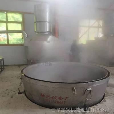 500斤纯粮酿酒设备 家用小型酿酒设备 50斤小型蒸酒设备