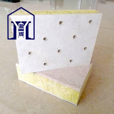 硅酸钙隔断墙装饰板 岩棉条复合硅酸钙保温板 盈辉岩棉加工厂家