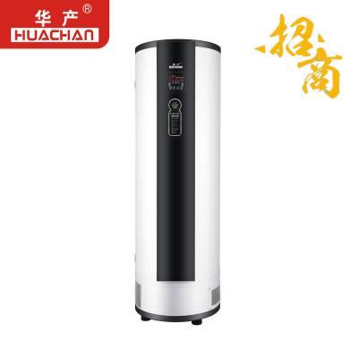 华产电热水器厂家代理招商 商用电热水器品牌 家用200升150L一体机省电