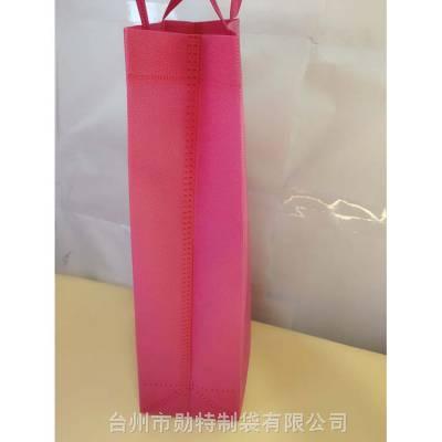 辽宁省立体彩色袋 勋特 立体手提无纺布袋 生产厂家