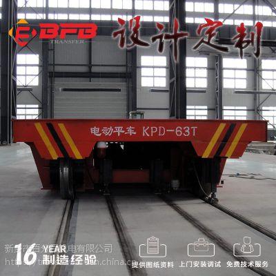 KPDZ-10物流台车 模具转运轨道车 轨道转弯电动平车 ***百可定制