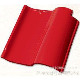 厂家供应:20cm*20cm小西瓦、陶瓷屋面瓦、西式瓦、西班牙s瓦,龙冠西式屋面瓦-200*200