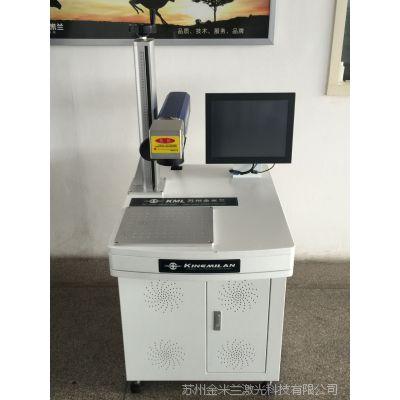 激光打标机振镜作用_激光打标机调光路_高精度打标厂家直销