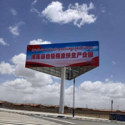 安徽合肥高炮广告牌生产厂家