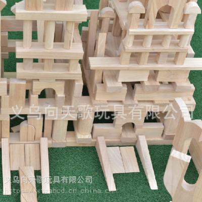 向天歌玩具 348片实心原木建构大积木 幼儿园大班中班小班适用