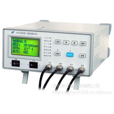 5232E型误码测试仪 中国ceyear思仪 5232E