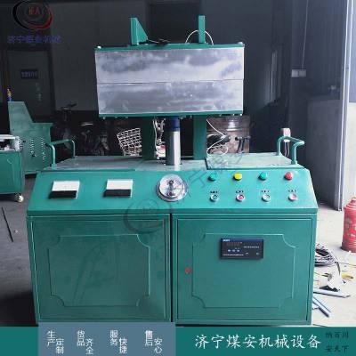 生产维修简便矿用电缆热补机 全自动温控电缆热补机报价