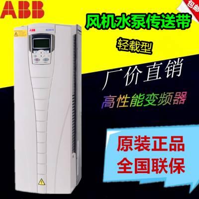 ABB变频器中国总代理商 产品选型
