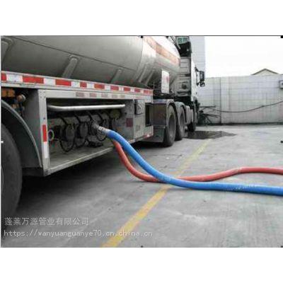 万源柔软船用复合软管生产基地