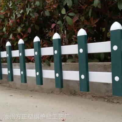 厂家,信阳市塑钢栅栏-围栏生产厂家