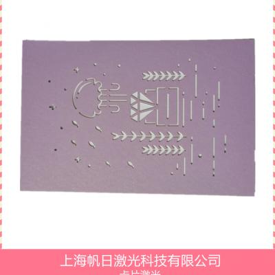 上海月饼包装盒激光切割,月饼盒激光模切加工