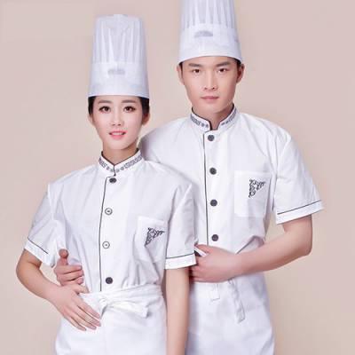工作制服,厨师服,厨师服定制,高端厨师服装,厨师工作服选择为企创形