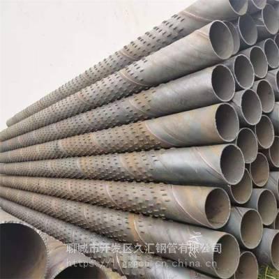 打井透水管600 圆孔滤水管多少钱一米