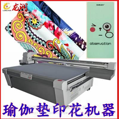 PVC爬行垫3D数码UV打印机eva瑜伽垫uv图案印花机鼠标垫彩色印刷机