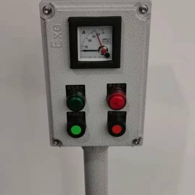 化工厂控制电机防 作柱哪里做