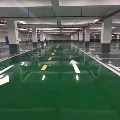 丙烯酸道路标线涂料 青岛率土 丙烯酸划线涂料