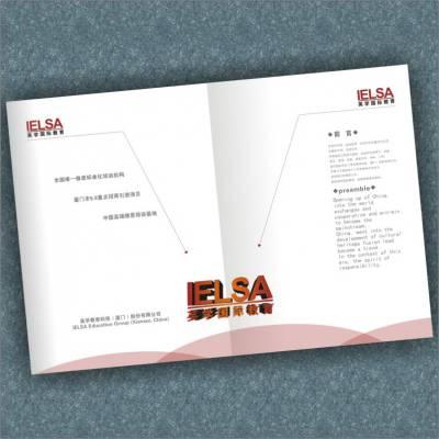 企业宣传册公司彩印,郑州样本精装图文画册,书刊杂志印刷设计定制