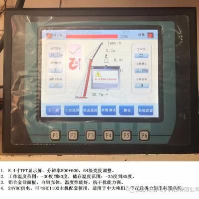 抚挖 吊车电脑 QUY3000 抚挖机械 抚挖重工 履带吊配件