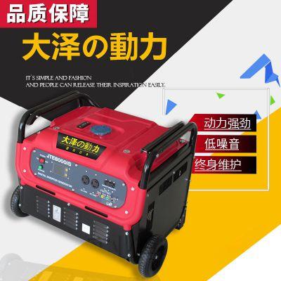 大泽动力8kw数码变频发电机