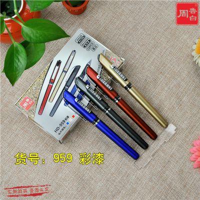 己米文具办公用品中性笔 学生考试专用签字笔 黑色水笔定制厂家直销 广告促销礼品笔盒定做