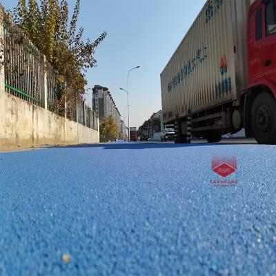 彩色路面材料涨价 彩色路面 路面材料