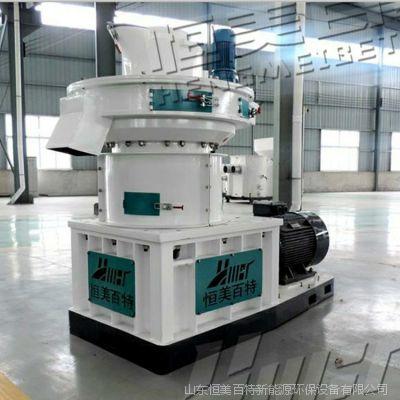 广西稻壳颗粒机生产线 木屑颗粒机 生物质颗粒机设备