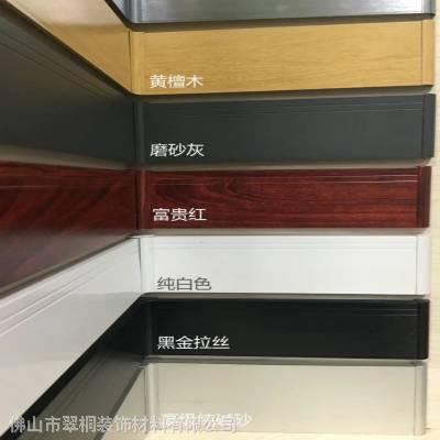 佛山厂家批发铝合金踢脚板 喷涂拉丝木纹地脚线贴墙金属地角线装饰线条