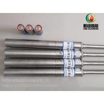 新绿高能XLGNDQ-A手持式脉冲点火杆,点火成功率高,价格实惠