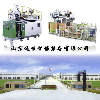 全自动吹塑机生产机器设备多少钱|通佳化粪池吹塑机价格品牌