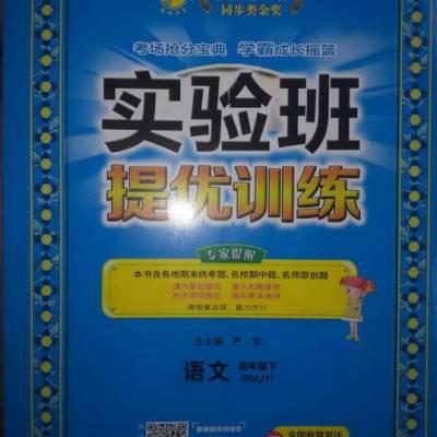 青岛市李沧教辅试卷书店直营团购特惠