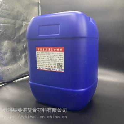 ***高纯度过氧化苯甲酸叔丁酯 现货批发不饱和树脂固化剂