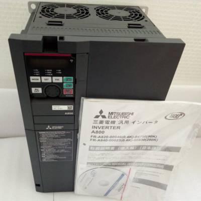 三菱变频器FR-A80-03250-2-60,现货FR-A840-110KW