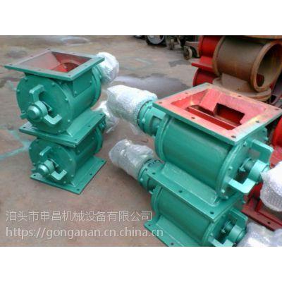 星型卸料器 星型卸灰阀 高温卸料器生产厂家
