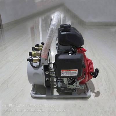 消防破拆液压工具动力源MP-2-63-0.4双输出机动泵便携高压汽油泵