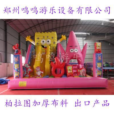 郑州大型充气城堡厂家 活动攀岩蹦蹦床 海绵宝宝充气蹦床价格