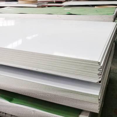 德州 不锈钢卷板 316L不锈钢板 食品机械用钢板