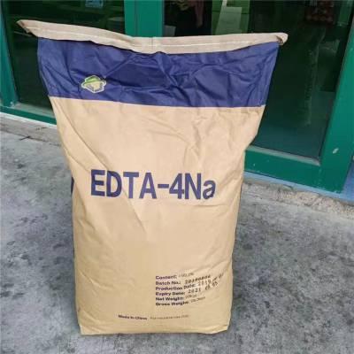 批量销售EDTA 纤维处理助剂保证质量及时发货
