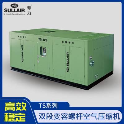 宜昌寿力螺杆式空压机维护保养 压缩机维修