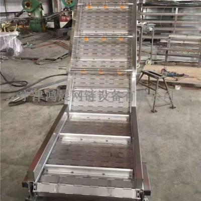 @爬坡链板输送机设计-辽阳链板输送机304链板输送机(查看)