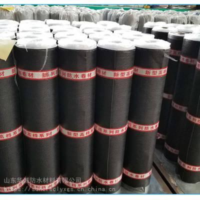 供应sbs防水卷材改性沥青防水卷材 黄砂片岩屋面防水卷材