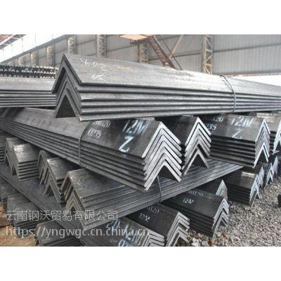 云南角钢价格不等边角钢各种规格型号齐全