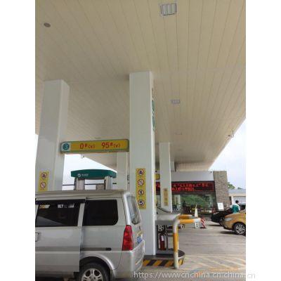 供应德州牛仔加油站防风条形扣板,罩棚S型高边铝条板厂家