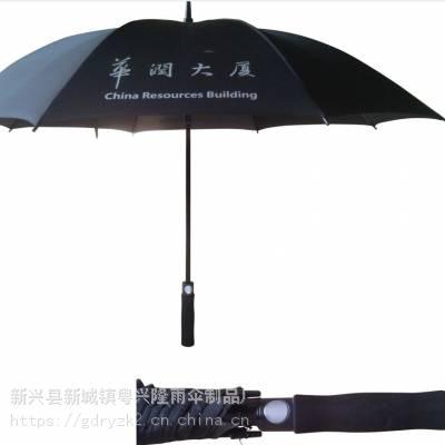 雨伞厂-东莞雨生产伞厂家-东莞市粤兴隆雨伞制品厂